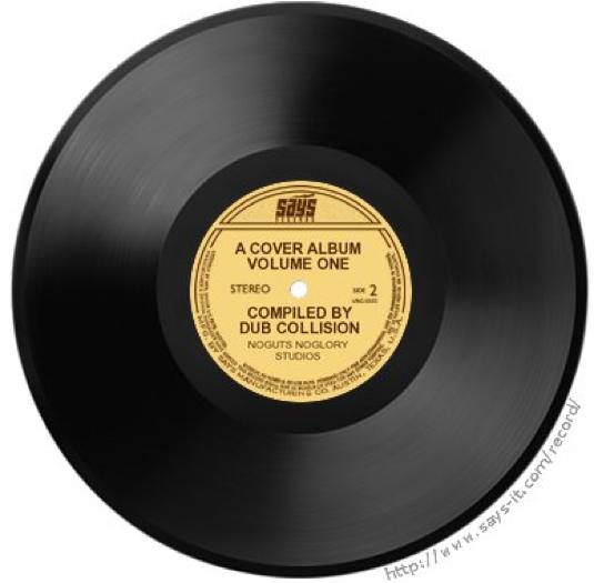 ACoverAlbum-1